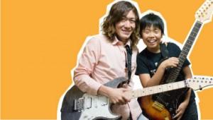 月謝制とチケット制を選べる子供ギター教室