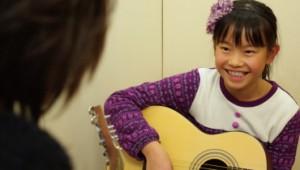 子供ギター教室