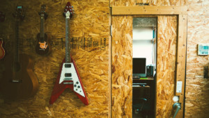 宝塚市のギター教室