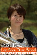 ユーフォニアム講師 小西由貴江