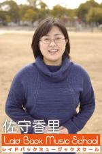 宝塚市のピアノ・ミュージックキッズ講師