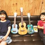 夏休み特別企画「楽器を作ろう!」絶賛開講中!まだ間に合います!