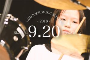 第19回発表会レポ!第2弾!!