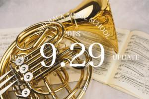 吹奏楽楽器応援キャンペーン
