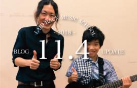 ギター 西里博喜先生