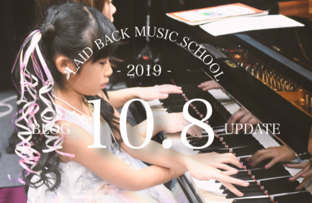 第22回レイドバックミュージックスクール発表会の募集案内
