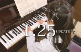 ピアノで半音階