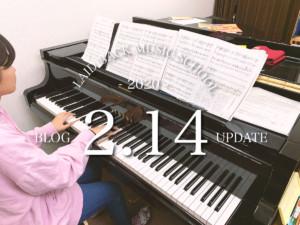 合唱コンクールの伴奏