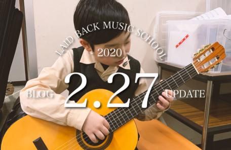 ギター少年
