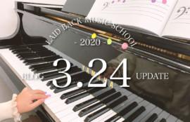 幼児ピアノレッスン