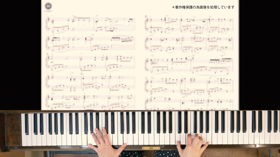 楽譜と演奏する手を同時に見れる