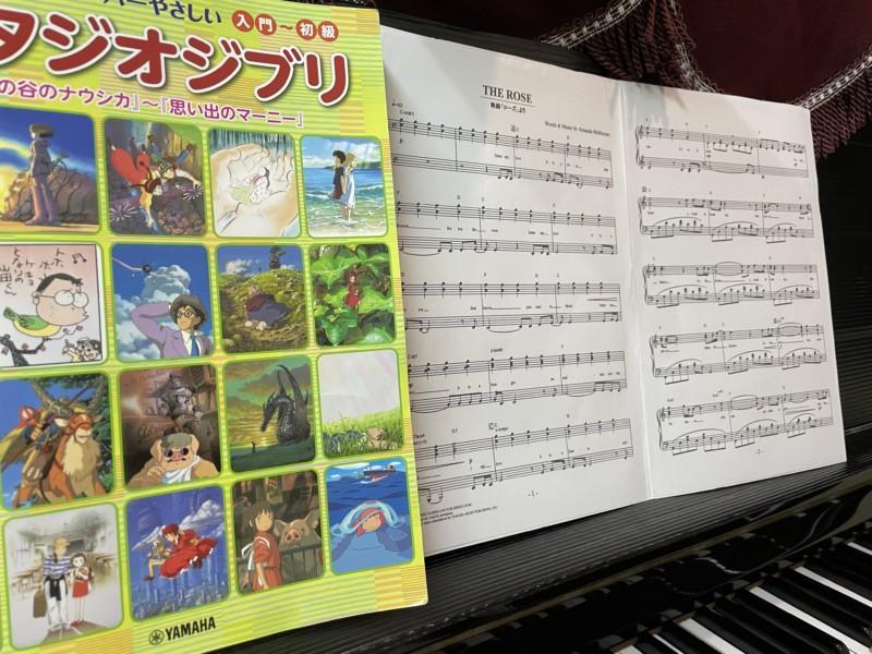 ピアノ教室 ピアノレッスン